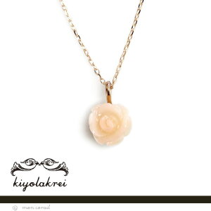 ローズネックレス(ピンク珊瑚)