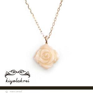 アンティークローズネックレス(ピンク珊瑚)◆ピンク珊瑚 サンゴ 桃 K10 10K 10金 プレゼント 薔薇 バラ レトロ 一粒【RCP】