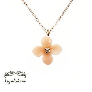 ◆ライラックネックレス(ピンク珊瑚)◆風にそよぎそうな美しい花びらピンク珊瑚 桃 サンゴ ダイヤモンド K10 10K 10金 プレゼント 花【kiyolakrei(キヨラクレイ)公式オンライン】