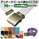 【 ネコポス対応 】 KASAJIMA ガチャベルト GIベルト アンチークバックル Mサイズ 100cm   メンズ レディース キッズ ストリート 日本…