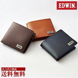 8b7028f9fc2e 【財布】デニムの名門EDWIN(エドウィン)のこだわりレザーウォレット☆財布