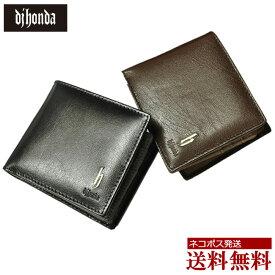 8f125e293da7 【財布】人気ブランド【dj honda】の二つ折り財布☆財布/