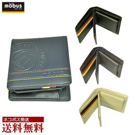 3a3cfb3cc2f0 【 送料無料 】 mobus 財布 メンズ 二つ折り | 男性 モーブス 小銭入れ 型押し