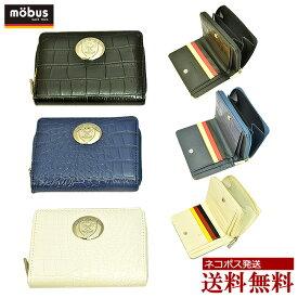3a3e038a8b31 【 送料無料 】 mobus 財布 ラウンドファスナー 二つ折り | メンズ ブランド レディース 男性 女性