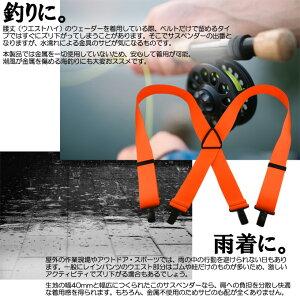 【ネコポス対応金属不使用】KASAJIMA40mm幅PCクイックサスペンダーLサイズ|メンズレディースX型フォーマルデニム日本製国産ポリカーボネートアウトドアレインパンツスポーツ120cm幅広太め極太作業用錆びない樹脂プラスチッククリップおしゃれ