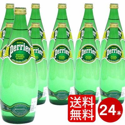 ペリエ perrier プレーン 330ml 瓶 [1箱24本入り 1個口発送]