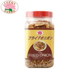 adioin fried onion アジョイン フライドオニオン 150g