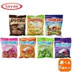 【選べる5袋セット】tayasdamlacoffeeタヤスダムラフィリングソフトキャンディ90g×5