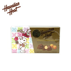 hawaiian host honey coated macadamia nuts milk chocolate ハワイアンホースト マカダミアナッツチョコレート ハワイアンハニーベル 65g 5pieces