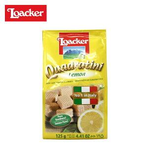 loacker quadratini ローカー クワドラティーニ lemon レモン 125g