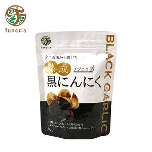 functia ファンクティア 熟成黒にんにく 80g