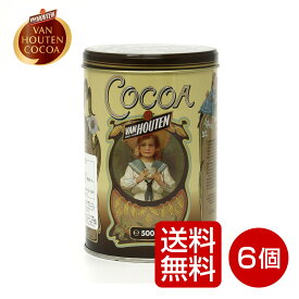 【アウトレット】バンホーテン ココア 500g ノスタルジック缶 6個セット【賞味期限2020年3月22日】