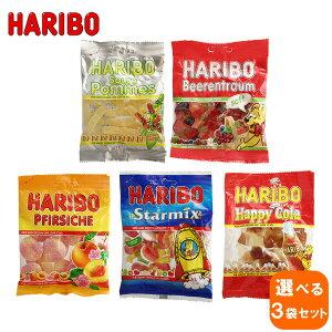 【選べる3袋セット】haribo ハリボー グミ キャンディー 100g×3