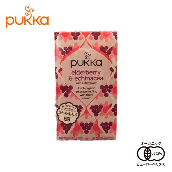 Pukka パッカハーブス 【カフェインフリー】 エルダーベリー&エキナセア 有機ハーブティー 20TB