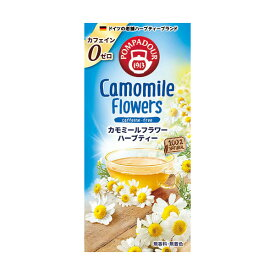 Pompadour ポンパドール 【カフェインゼロ】 カモミールフラワー 10TB