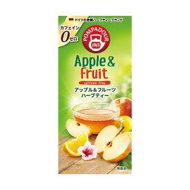 Pompadour ポンパドール 【カフェインゼロ】 アップル&フルーツ 10TB