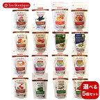 【選べる5袋セットA】TeaBoutiqueティーブティック10TB×5