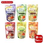 【選べる5袋セットB】TeaBoutiqueティーブティックやさしいデカフェ10TB×3