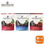 【選べる5袋セット】brooksideブルックサイドダークチョコレート×5