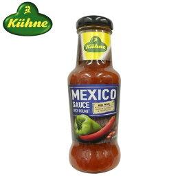 kiihne mexico sauce spicy-piquant キューネ メキシコサルサソース 250ml