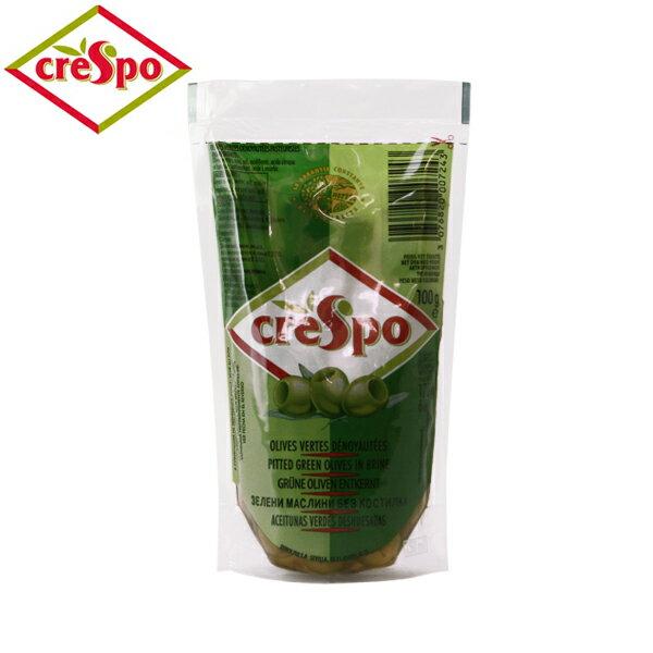 crespo クレスポ グリーンオリーブ 種抜きスタンドパック 100g