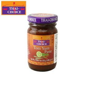 thai-choice tom yum paste タイチョイス トムヤムペースト 110g
