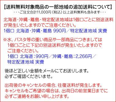 【選べる3袋セット】ROYALKONAロイヤルコナ198g×3