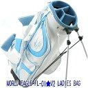 井戸木プロ推薦!ワールドイーグル FL-01★V2 レディース スタンドバッグ【ブルー】【WORLD EAGLE】【ゴルフ】【あす楽】
