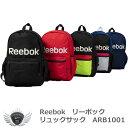 Reebok リーボック リュックサック ARB1001【ssglbg】