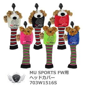MU SPORTS エムユースポーツ FW用ヘッドカバー 703W1516S