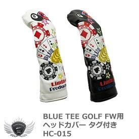 BLUE TEE GOLF ブルーティーゴルフ ベガス FW用ヘッドカバー HC-015