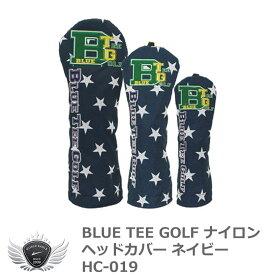 BLUE TEE GOLF ブルーティーゴルフ ナイロンヘッドカバー ネイビー HC-019