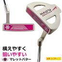 左用(レフティー)ゴルフ レディース パター ランキング上位の井戸木プロ推薦FLクラブシリーズ 人気のピンク色 WORLD EAGLE 特に…