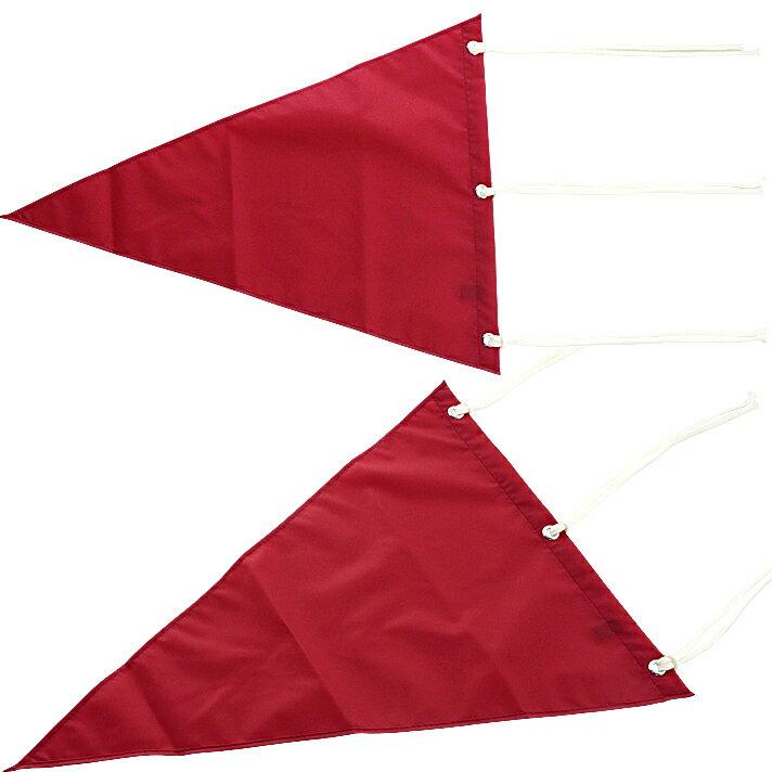 ナイロン 無地 三角旗 M-121【ゴルフ】【あす楽】