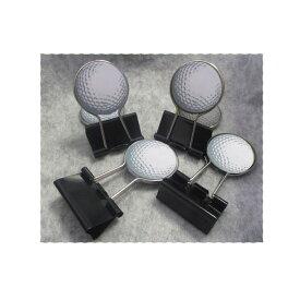 ダブルクリップ ゴルフボール ホワイト WGOODS027【あす楽】