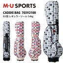MU SPORTS 8.5型キャディーバッグ レギュラーソール ブラック 703V2100