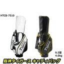阪神タイガース 9.5型キャディーバッグ HTCB-7510