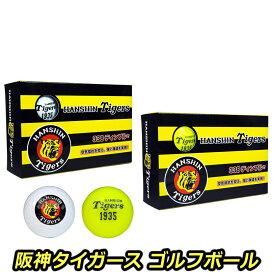プロ野球 NPB!阪神タイガース ゴルフボール HTBA-7752