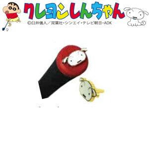 クレヨンしんちゃん シロ グリップエンドマーカー MK0044