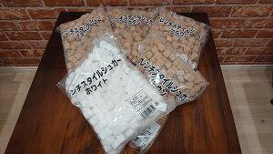 フランス風角砂糖 ブラウン&ホワイト 1kg×5セット(お好きな詰め合わせをご指定ください)
