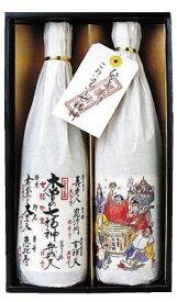 【送料無料】【日本酒】長野県 湯川酒造店 木曽路七福神セット【代金引換不可】
