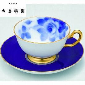 【大倉陶園】ブルーローズ コーヒー紅茶碗皿1客 6C-8011-R 【食器】【出産祝い・結婚祝い】【カップ】【高級】【ギフト】