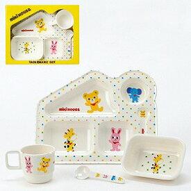 ミキハウス テーブルウェアセット 10-8940-972 【食器】【出産祝い・結婚祝い】【どうぶつ】【ミキハウス】【お食い初め】【ギフト】