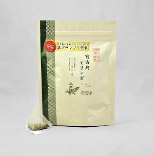 宮古島モリンガ茶500ml用スタンドパック30個【代金引換不可】