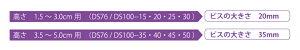 段差解消用スロープダイヤスロープ専用ビス屋外用屋内用【介護用品】【スロープ】【住宅改修】