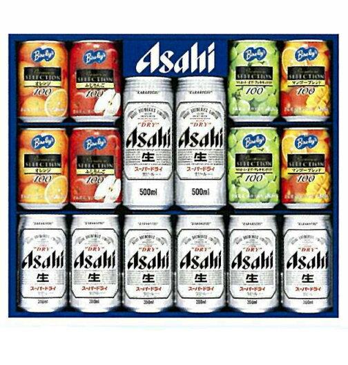 【内祝い・プレゼント】【送料無料】【あす楽対応】 ギフト・プレゼント・ご返礼に人気のビール!アサヒ ファミリーセット FS3N