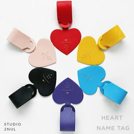 2nul 【メール便で送料無料】イナル[2nul] AIRE HEART NAME TAGトラベルネームタグ 2NUL-AIRE-NAMETAG