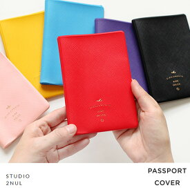 2nul 【メール便で送料無料】イナル[2nul] AIRE PASSPORT COVER パスポートカバー・パスポートケース 2NUL-AIRE-PASSPT