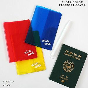 2nul イナルクリアーカラーパスポートケース/韓国雑貨