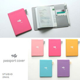 2nul 【メール便で送料無料】イナル[2nul] Passport Cover パスポートカバー・パスポートケース 2NUL-PASSPT-COVER